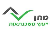 מתן-לוגו